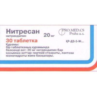 Nitresan 20 mg (30 tablets)