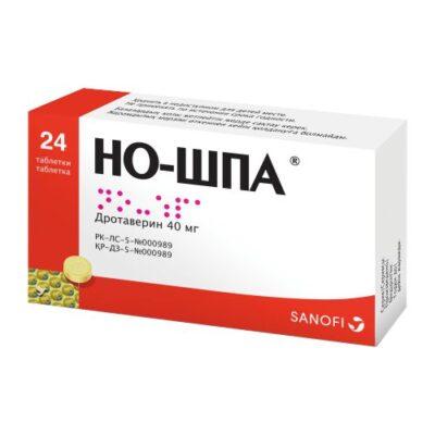 No-spa 40mg (24 tablets)