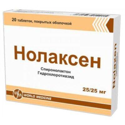 Nolaksen 20s 25 mg coated tablets