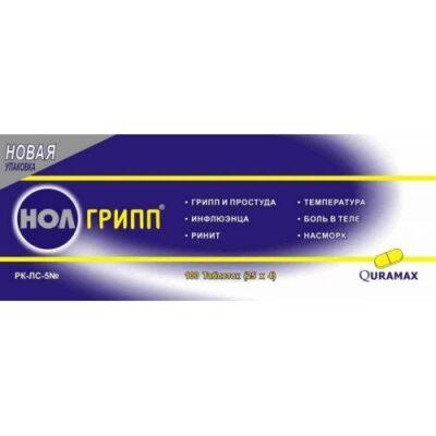 Nolgripp (100 tablets)