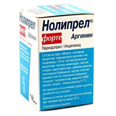 Noliprel Forte Arginine (30 film-coated tablets)