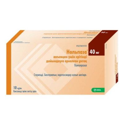 Nolpaza 10s 40 mg powder for solution for injection