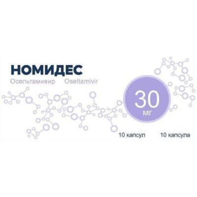 Nomides 30 mg (10 capsules)