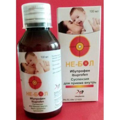 Non-bol 100 mg / 100 ml 5 ml oral suspension
