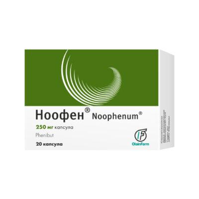 Noophenum (Noofen, GABA) 250 mg, 20 capsules