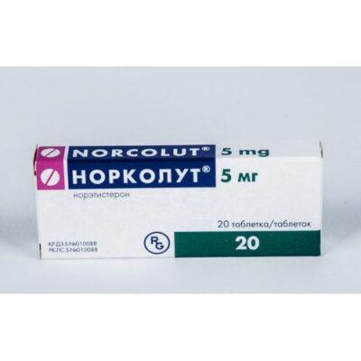 Norkolut 5 mg (20 tablets)