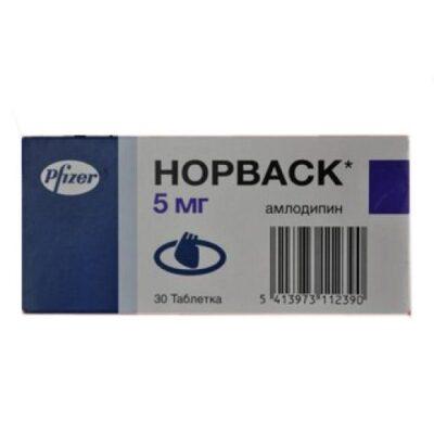 Norvasc 5 mg (30 tablets)