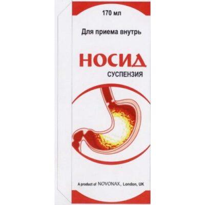 Nosid 170 ml oral suspension in plastic.