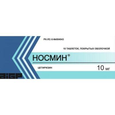 Nosmin 10 mg (10 tablets)