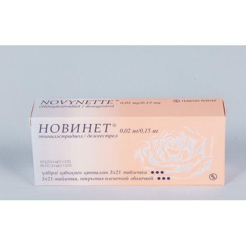 Novinet 21x3 coated tablets