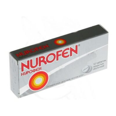 Nurofen 12s 200 mg coated tablets
