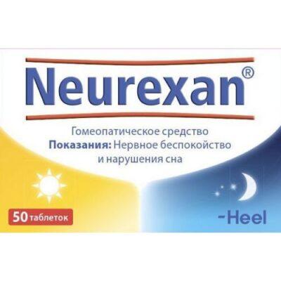 Nyureksan (50 tablets)