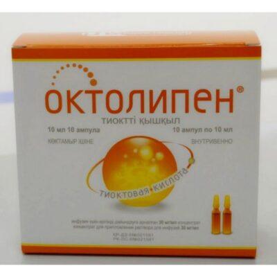 Octolipen® (Thiotic Acid) 30mg/ml (10 vials)
