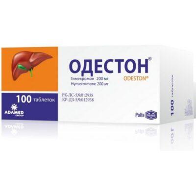 Odeston 200 mg (100 tablets)