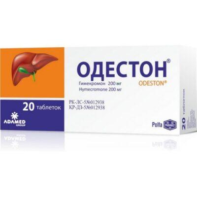 Odeston 200 mg (20 tablets)