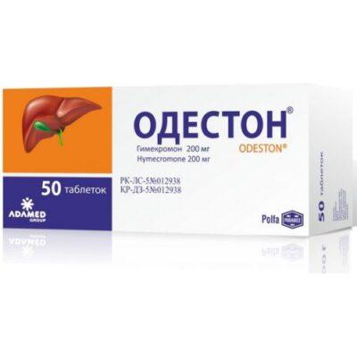 Odeston 200 mg (50 tablets)