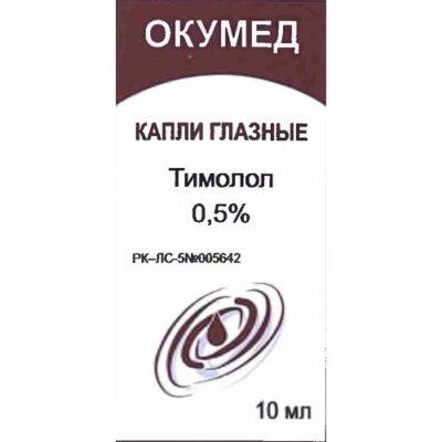 Okumed 5 ml of 0.5% eyedrops