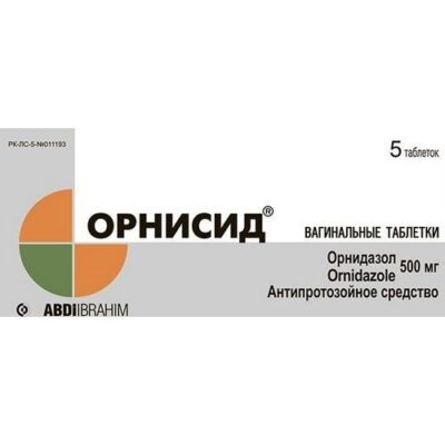 Ornisid 500 mg vaginal (5 tablets)