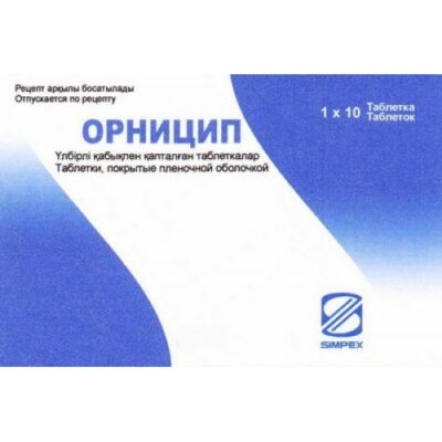 Ornitsip (10 film-coated tablets)