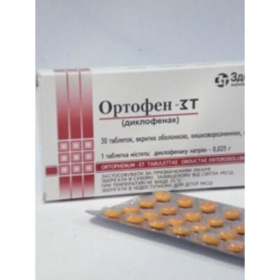 Ortophenum-GP 30s 25 mg coated tablets
