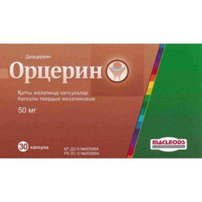 Ortserin 50 mg (30 capsules) hard gelatine