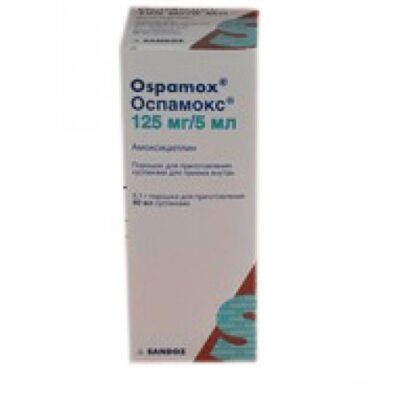 Ospamoks 125 mg / 5 ml 60 ml granules for oral suspension