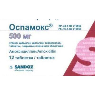 Ospamoks 12s 500 mg coated tablets