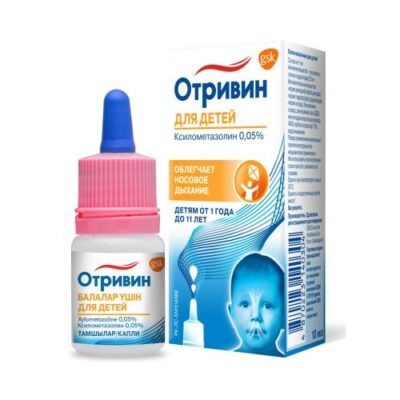 Otrivin 0.05% 10 ml nasal drops