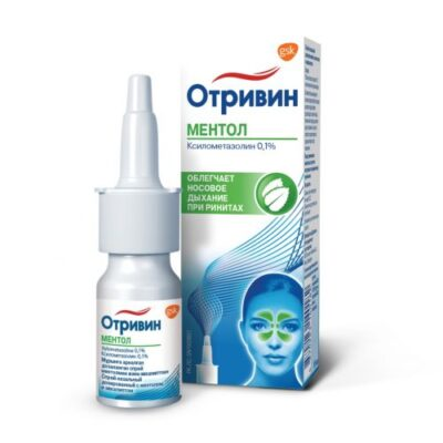 Otrivin 0.1% 10 ml nasal spray metered menthol and CG.