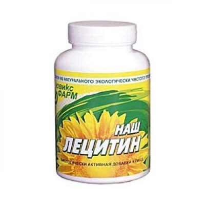 Our lecithin (30 capsules).