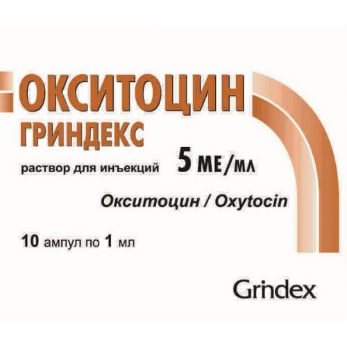 Oxytocin Grindeks 5 IU / ml 10s solution for injection in ampoules