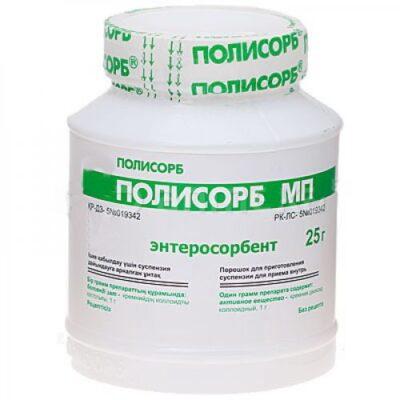 POLYSORB 25g powder for oral suspension