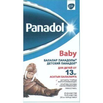 Panadol 250 mg rectal suppositories 10s