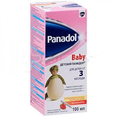 Panadol baby 120 mg / 100 ml 5 ml oral suspension (for children)