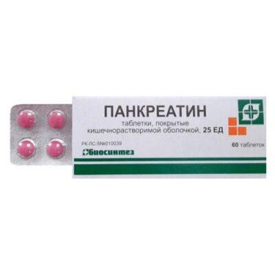 Pancreatin 25 units (60 coated tablets)