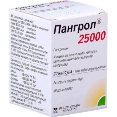 Pangrol 25000 IU 20s coated capsules