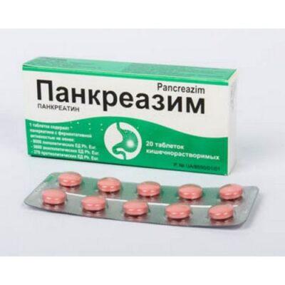 Pankreazim (20 coated tablets)