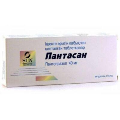 Pantasan 40 mg (30 tablets)