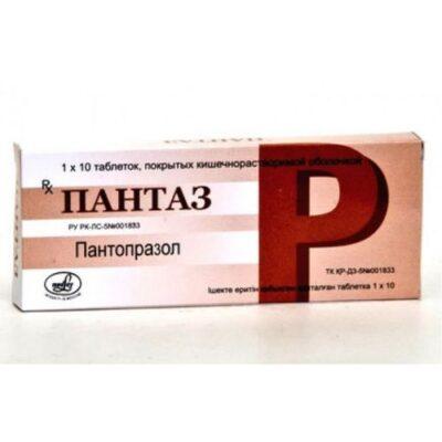 Pantazi 10s 40 mg coated tablets