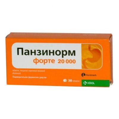 Panzinorm® forte 30s 20000 film-coated tablets
