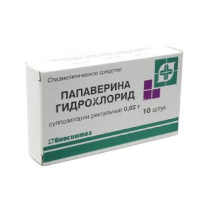 Papaverine hydrochloride 20 mg rectal suppositories 10s