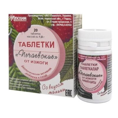 Pechaevskie 100 mg 20s chewing tablets