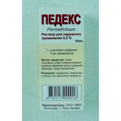 Pedeks 0.5 ml of 60% topical solution in vial