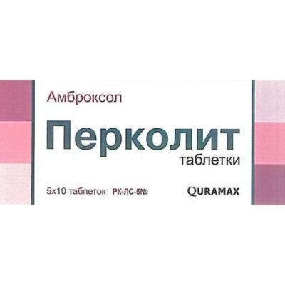 Percol 30 mg (50 tablets)
