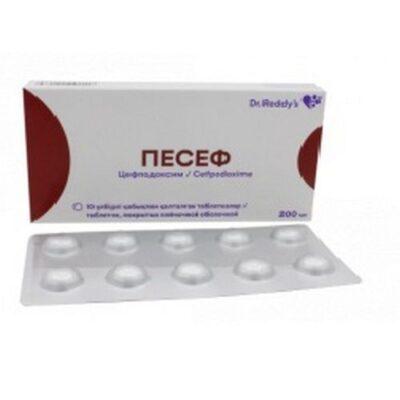 Pesef 10s 200 mg film-coated tablets