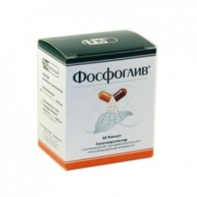Phosphogliv 65 mg / capsule 35 mg 50s