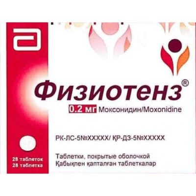 Physiotens® 28's 0.2 mg coated tablets