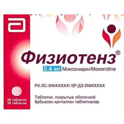 Physiotens® 28's 0.4 mg coated tablets