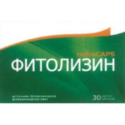 Phytolysinum nefroCAPS (30 capsules)