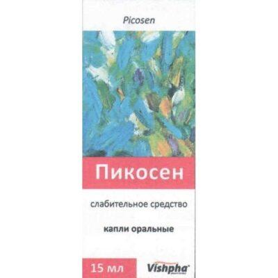 Picosecond 7.5 mg / ml + 10 mg / ml 15 ml oral drops